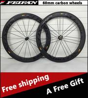Free shipping T1000 60mm 700C COSMIC Road bike carbon wheels bright black cosmic bicycle wheels bicicleta carbon wheelset