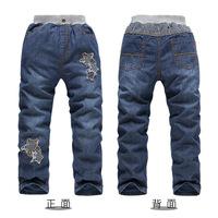 France KK Rabbit children's jeans wholesale children's soft and breathable jeans SL1317