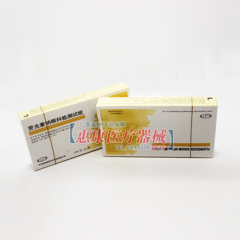 Флюклоксациллин