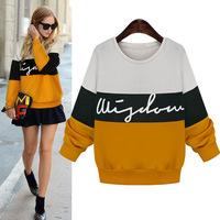 2015spring   sweatershirt bat long-sleeved round neck hedging plus velvet casual  loose sweatershirt 1543