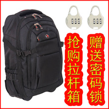 2014 autumn and winter the swiss army knife trolley luggage travel bag luggage commercial double-shoulder student backpack(China (Mainland))