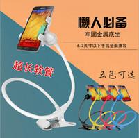 Phone holder bracket lazy lazy bedside phone holder phone holder creative Phone holder