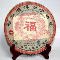 Free Shipping,Pu'er tea cooked Pu'er tea cakes seven Tianxiadiyi warehouse Mengku Palace Ting Fu cake 357 g