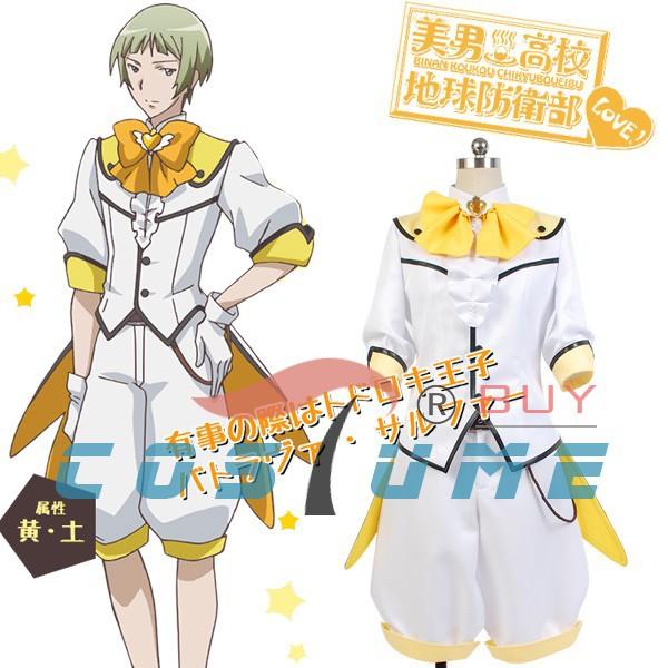 Anime Cute High Earth Defense Club LOVE Defense Club Io Naruko Uniform Men Party Outfit Cosplay
