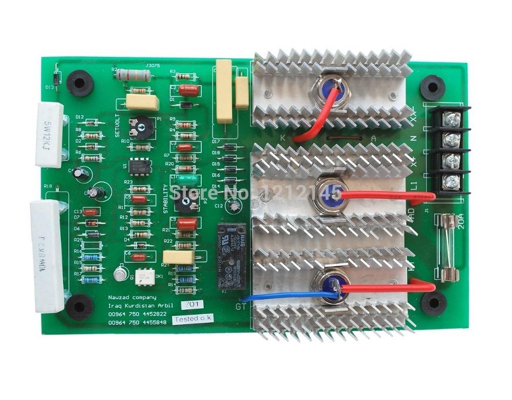 701 Alternator AVR 701 Brushless Generator AVR