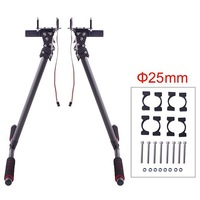 Free shipping !!25mm HJ-1100P Carbon Fiber Retractable Landing Gear Skid Set for RC Multi-rotors