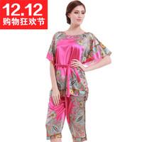 Lounge set women's at home service hot-selling short-sleeve Pajama Sets