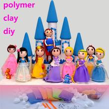 Princess Model Polymer Clay Diy,Massinha de Modelar Play Doh Toys Color Mud Argila ,Baby Educational Toys Fimo Soft Polymer Clay(China (Mainland))