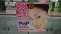 New Arrival Best Lightening Whitening Skin Bleach Bleaching Cream Remove Dark Skin Spots removal freckle skin care