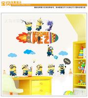3D Cattivissimo Me sveglio del PVC impermeabile rimovibile per bambini Camera da letto Wall Stickers Decor AY9147