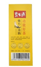 B S Y weight loss tea from Chinese traditional medicine for slimming 60 bags free shipping