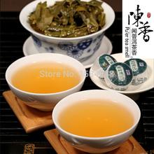 Lotus Puer tea factory direct China Yunnan Pu er tea super healthy diet of organic food