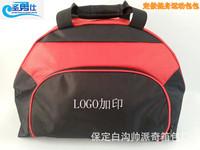 package customized sports bag, leisure bag shoulder bag manufacturers custom-made wholesale sports men and women handbag
