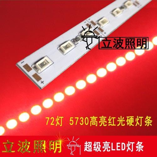 12V LED light bar with lights highlighting 5730 mobile counter jewelry showcase advertising light night market stall Light(China (Mainland))