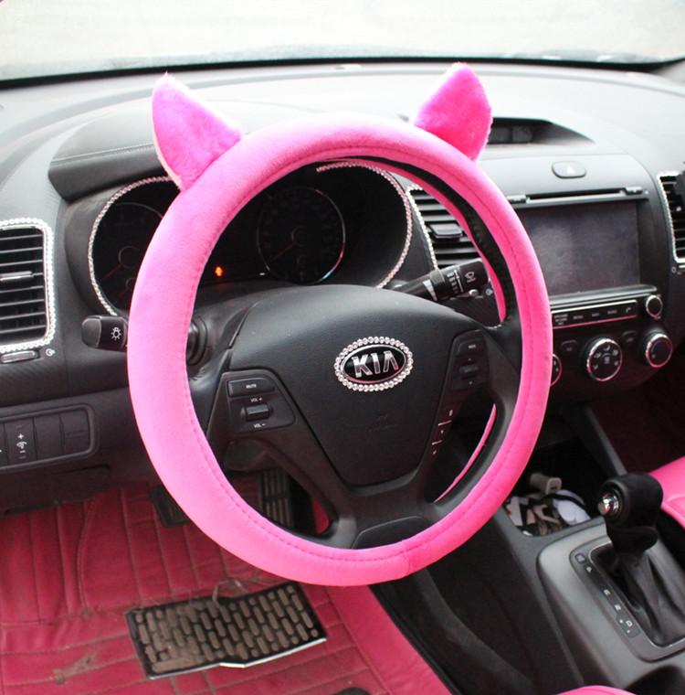 2015 new car Interior  Interior Car Accessories For Girls