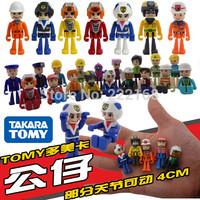 10pcs/lot TOMIC toys Dume tomy car dolls doll lilliputian bulk price free shipping