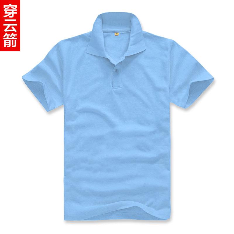 custom polo shirts blank Polo shirts wholesale solid color short sleeve polo shirt nightwear overalls polo group uniform(China (Mainland))