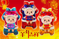 New!Mix color & size order!Wholesale 2pcs/lot 2015 Chinese new year sheep costume for pet dog winter jumpsuit warm cotton coat