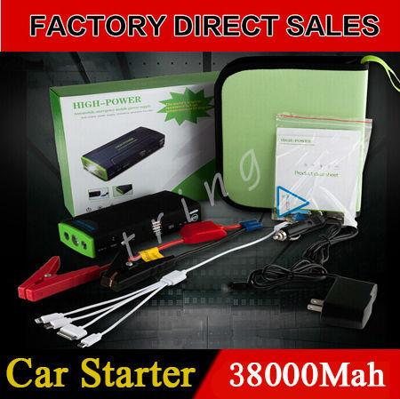 Автомобильный аккумулятор 38000mAh автомобильный аккумулятор в дрогичине