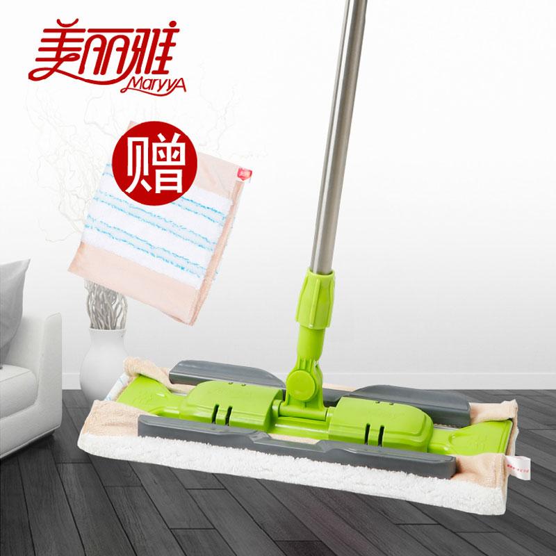 Microfiber Flat Mop System Rod Fashion Rotating Flat Mop Presented a Microfiber Cloth Amp Amp a Glove