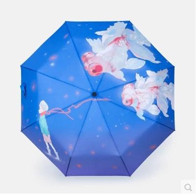 Exquisite Women Umbrella Fresh Portable Low-key Cartoon Comic Prince and Goldfish Oil Painting Children Traveling Umbrellas(China (Mainland))