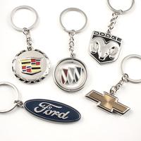Car emblem keychain metal key ring male women's key chain