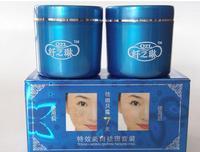 whitening Nourishing anti-freckle set natural activity whitening face cream anti wrinkle day and night face cream set skin care