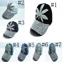 wholesale 2015 new popular female girls crystal diamond snapback hat cap fashion women Jeans hip hop baseball cap hats of women