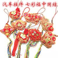 Chinese style gifts characteristics car hang Chinese knot sweet bursa sachets 8pc/lot