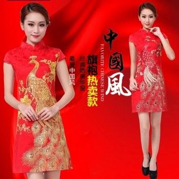 2015 марка мода китайский традиционный платье тонкий сексуальный Cheongsam платье женская атласная Cheongsam свадебный Qipao мини вечернее платье