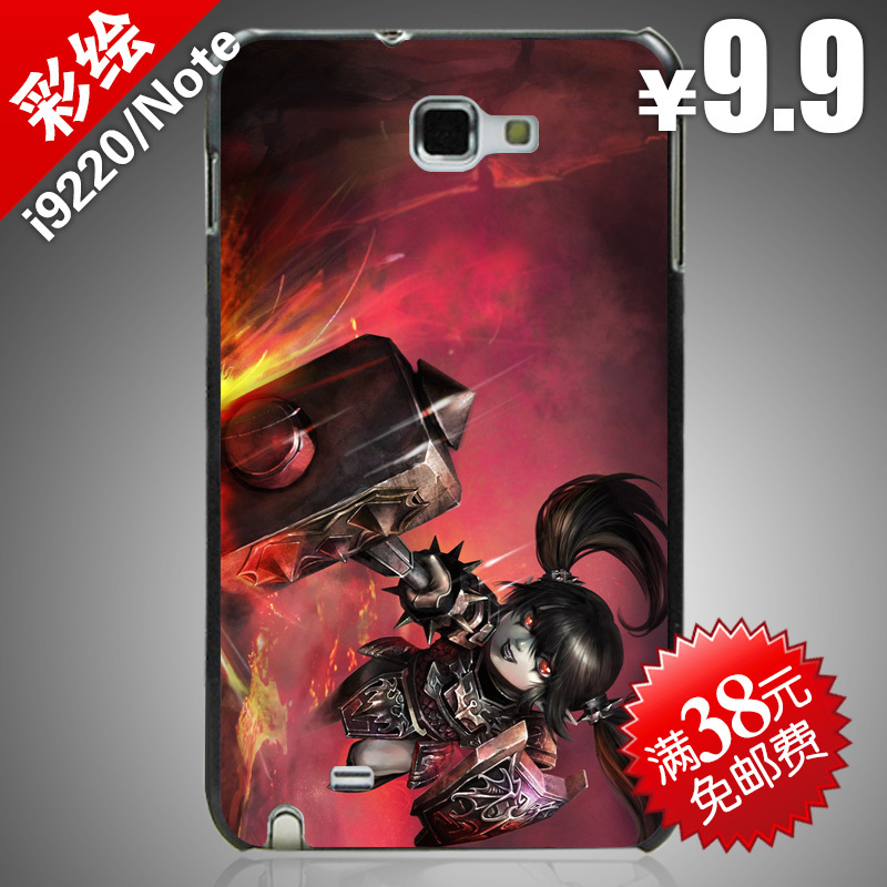 For Samsung Galaxy Note/i9220/i9228 N7000 i889 hard back case cover Painted protective shell phone casing League 26(China (Mainland))