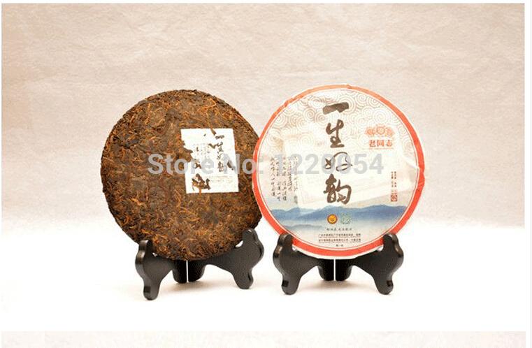 Pu'er Ripe Tea 2012 AnNing HaiWan LaoTongZhi YiShengHaoYun All Life  Cooked/Fermented/Matured/Shou Cha 357g !(China (Mainland))