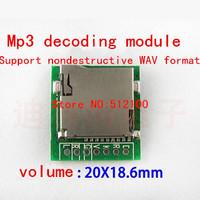 100PCS  M2801002 lossless WAV decoder board MP3 decoder board mp3 decoding module TF card ultra -slim