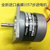 Tamagawa nema 23 57 stepper motor  0.5Nm/1.8 deg / engraving machine /3D printer