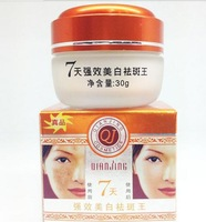 Free Shipping 7 days special effect whitening speckle remover cream herbal whitening face cream for face care 30g