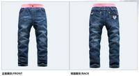 France KK Rabbit children's jeans wholesale girls' soft and breathable jeans SL1225