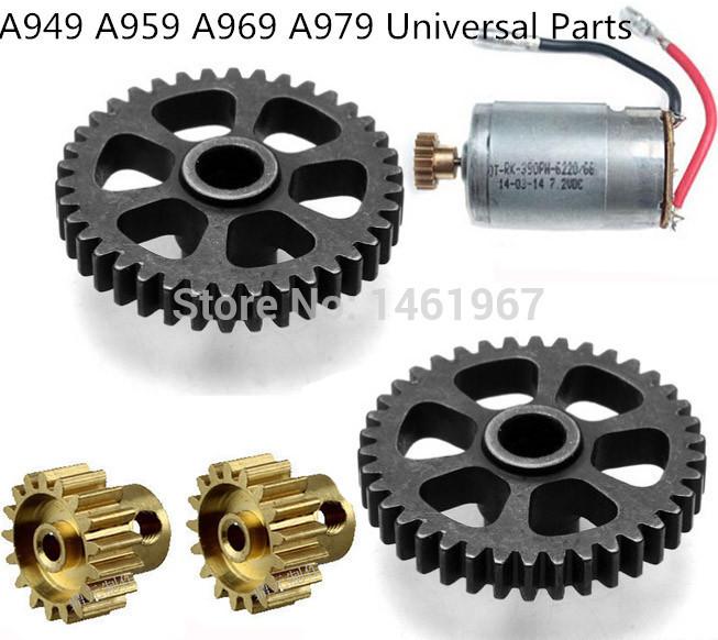 Запчасти и Аксессуары для радиоуправляемых игрушек Wltoys A949 + + Wltoys A949 A959 A969 A979 K929 Rc 1/18 steel metal diff differential main gear 42t for 1 18 wltoys a959 b a969 b a979 b k929 b rc car upgrade parts