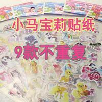 9 pcs/set Classic Cartoon MLP Child PVC foam stereoscopic sticker full set of 9