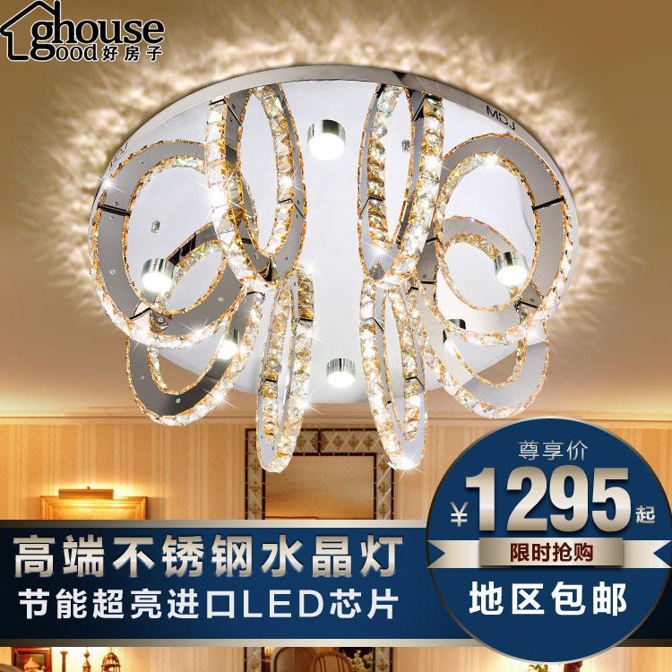 Modern minimalist living room lamp crystal lamp LED ceiling lights master bedroom cozy atmosphere round book room lighting(China (Mainland))