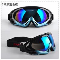High Quality 2015 Yellow Bee Outdoor Windproof Men Women Snow Goggles Glasses Ski Goggles Anti-fog Professional Ski Glasses