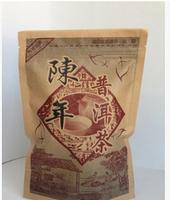 200g premium  Chinese yunnan puer tea puer tea pu er tea puerh China slimming green food for health care wholesale