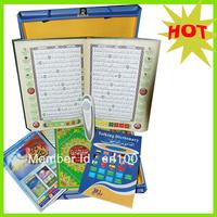 Whole sale Quran pen reader m10