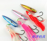 Fishing fishing lure 100 150g lure boat esca luminous squid set fishing tackle