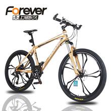 Permanent bicycle 28 inch 27 speed dual disc brake aluminum alloy integral wheel mountain bike bike YE745(China (Mainland))