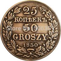 Poland 1850 50 Grosz coins copy Free shipping