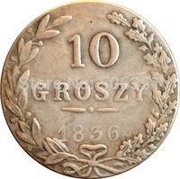 Poland 1836 10 Grosz coins copy Free shipping