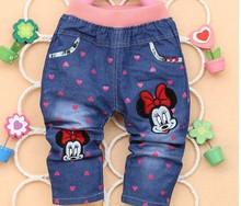 Джинсы  от Kakami shop для Девочки артикул 32270425319