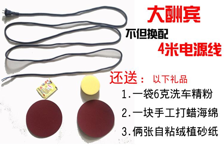 Car waxing machine polishing machine 220V household marble tile floor waxing machine glaze automotive sealing machine(China (Mainland))