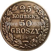 Poland 1842 50 Grosz coins copy Free shipping