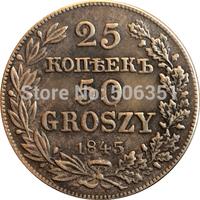 Poland 1845 50 Grosz coins copy Free shipping
